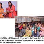 women cell of Bharati vidyapeeth